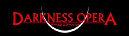 cropped-darkness-opera-logo1.png